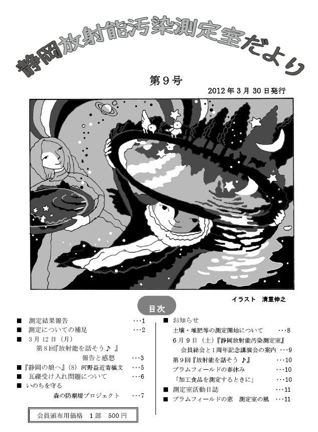 tayori_09