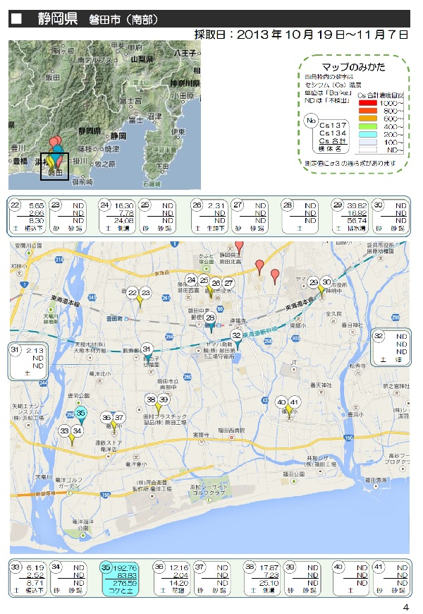 たより28号磐田市のマップ